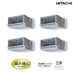 日立 てんうめ高静圧タイプ RPI-AP224GHW4