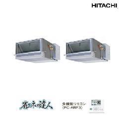日立 てんうめ高静圧タイプ RPI-AP160SHP4