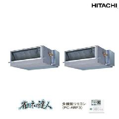 日立 てんうめ高静圧タイプ RPI-AP224SHP5