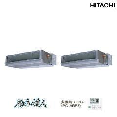 日立 てんうめ高静圧タイプ RPI-AP280SHP5
