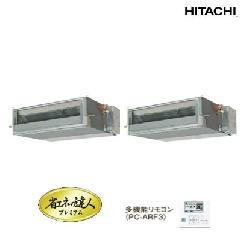 日立 てんうめ中静圧タイプ RPI-AP63GHPC4