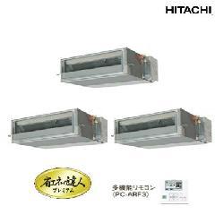 日立 てんうめ中静圧タイプ RPI-AP140GHGC4
