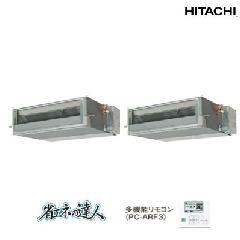 日立 てんうめ中静圧タイプ RPI-AP80SHPC4