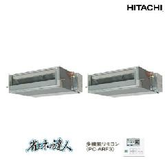 日立 てんうめ中静圧タイプ RPI-AP112SHPC4