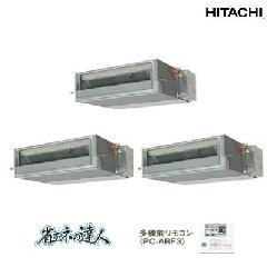 日立 てんうめ中静圧タイプ RPI-AP140SHGC4