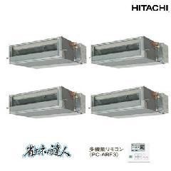 日立 てんうめ中静圧タイプ RPI-AP112SHWC4