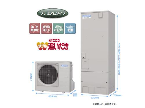 三菱エコキュート SRT-HP37WUXP6