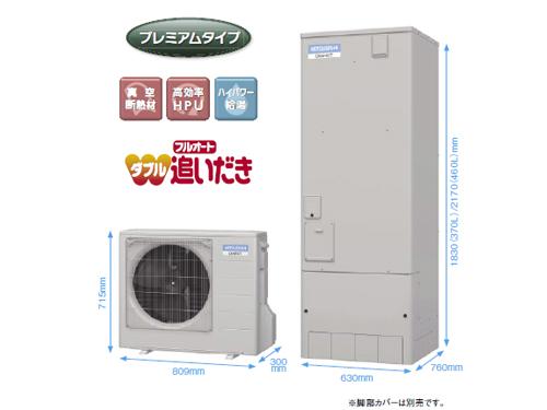 三菱エコキュート SRT-HP37WUP6