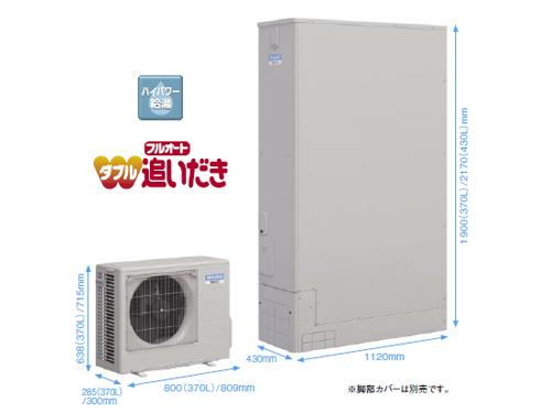 三菱エコキュート SRT-HP37WUZ6