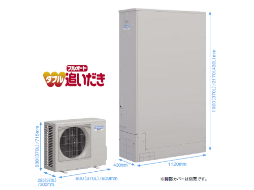 三菱エコキュート SRT-HP37WZ6