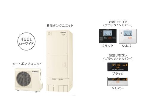 東芝エコキュート HWH-FB462CG