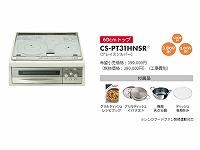 三菱 IHクッキングヒーター CS-PT31HNSR
