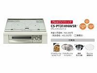 三菱 IHクッキングヒーター CS-PT31HNWSR
