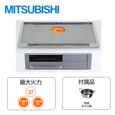 三菱 CS-G32MS 【60cmトップ】