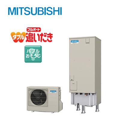 三菱 SRT-HP55WX8