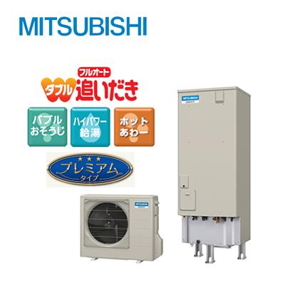 三菱 SRT-HP46WUXP8