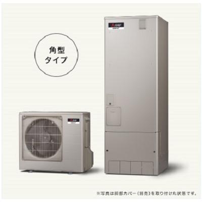三菱エコキュート SRT‐P46UB
