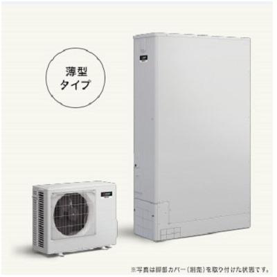 三菱エコキュート SRT‐S43UZ