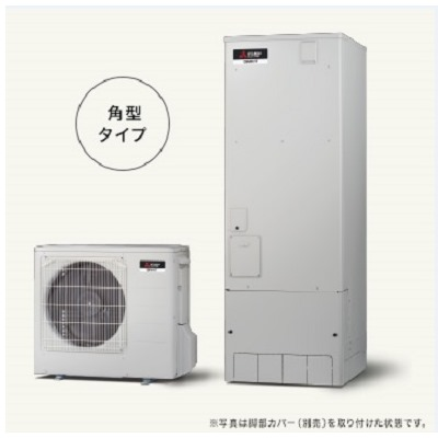 三菱エコキュート SRT‐N37