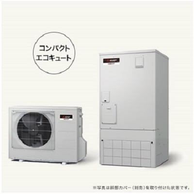 三菱エコキュート SRT‐C20D