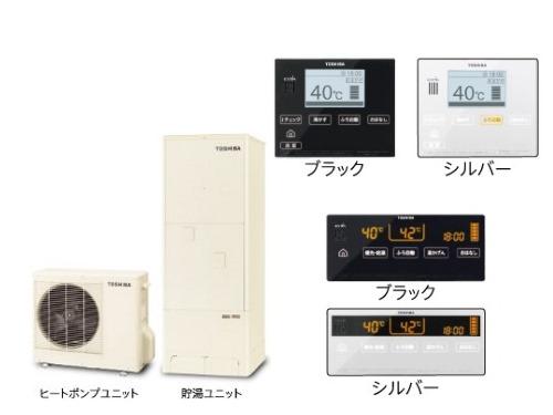 東芝エコキュート HWH-F373C