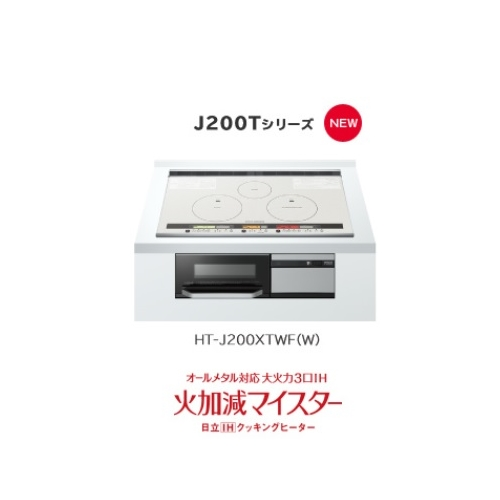 日立 HT-J200HTWF(H)