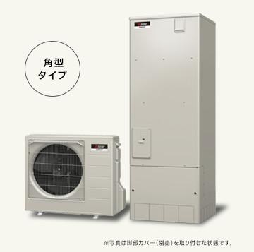 三菱エコキュート SRT-P464B