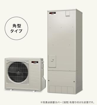 三菱エコキュート SRT‐S554