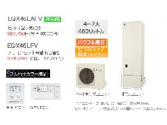 ダイキンエコキュート EQX46LFV