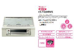 三菱 CS-T30HWS