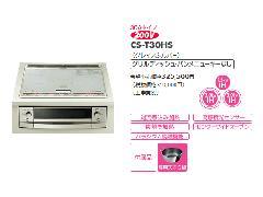 三菱 CS-T30HS