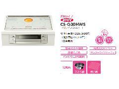 三菱 CS-G30HWS