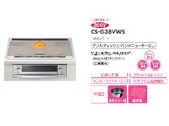 三菱 CS-G38VWS