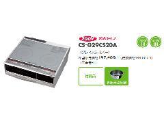 三菱 CS-G29CS20A