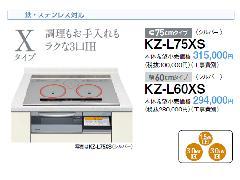 パナソニック KZ-L75XS