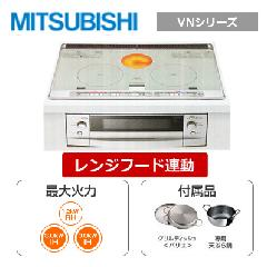 三菱 CS-G32VNWS 【75cmトップ】
