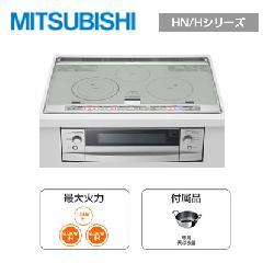 三菱 CS-T32HNWSR 【75cmトップ】