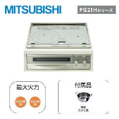 三菱 CS-PG21HS