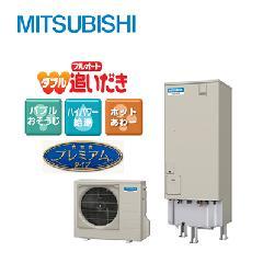 三菱 SRT-HP37WUXP8