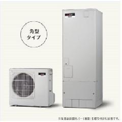 三菱エコキュート SRT‐S55