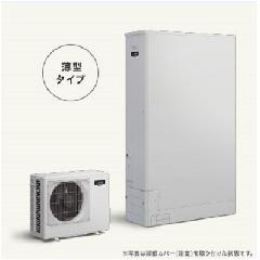 三菱エコキュート SRT‐S37UZ