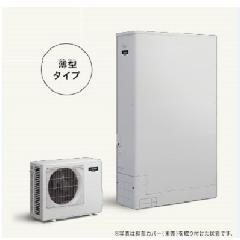 三菱エコキュート SRT‐S37Z
