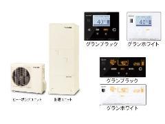 東芝エコキュート HWH-B464