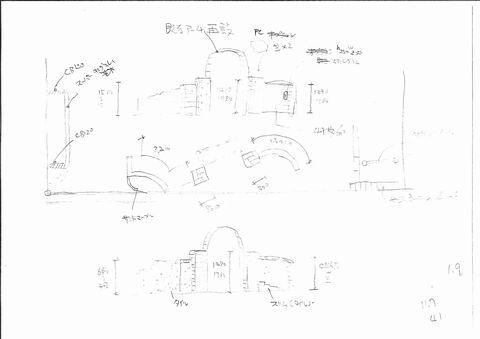 ガーデナーのオープン外構  (石サークル アーチ レンガ積角柱)吹田