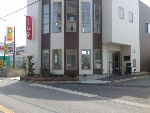 美容院の外構&サイン工事 (バリアフリー スロープ 手摺 案内板)東大阪