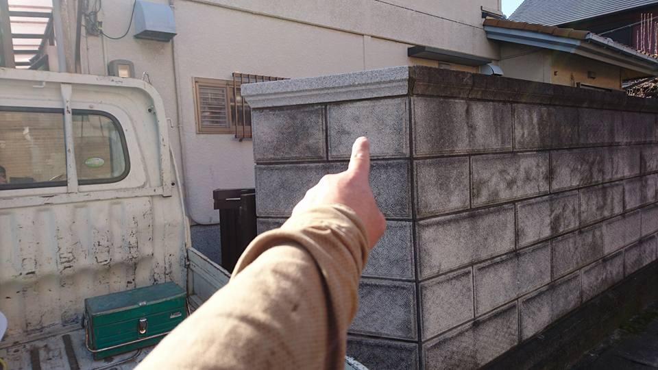 大谷ブロックのクラック補修