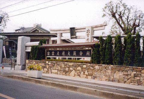 神社の看板  (銅板葺き プラチナ箔張り ブラックステンレス)