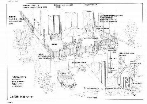 郊外型外構図面・イメージスケッチ 1、2   (手描きスケッチ 手描きパース)