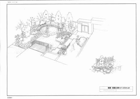 外構+庭園 設計事例  (手描きパース 手描きスケッチ)