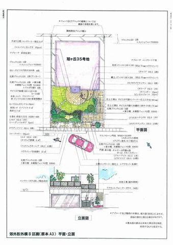 郊外型外構図面・イメージスケッチ 3  (手描きスケッチ 手描きパース)